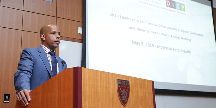 Leadership and Faculty Development Program Conference - May 8 2019