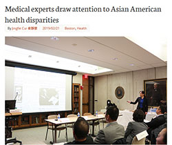 Medical experts draw attention to Asian American health disparities